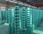 QJ型深井泵,QJ系列深井泵