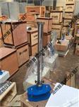 防水涂料冲击试验仪_耐冲击试验_测量方法