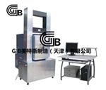 微机控制电气伺服混合料试验机-JTJ052-2000