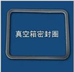 厂商供应DZF-6050真空干燥箱密封圈 橡胶圈