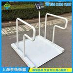 杭州医院轮椅秤,带小票打印功能的轮椅秤