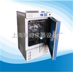 LRH-500生化培养箱  供应LRH-500微生物培养箱  上海长宁LRH-500恒温箱