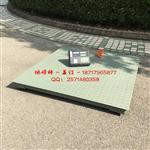 江阴SCS-5吨带打印地磅/带打印电子秤/不干胶打印