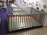 1.5m1.5m猪笼秤,2m2m电子牲畜秤,带围栏称猪电子秤