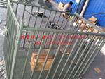 1.5m*2m猪笼秤价格-广东(河源)带围栏电子秤