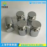1公斤钢制镀铬砝码/圆柱形电镀砝码