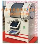 MTSSL-07型微机控制土工合成材料水平渗透仪~外形及尺寸@厂家加工