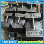 铸铁25kg标准砝码,25公斤锁型配重块