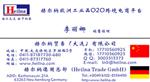 优势供应antonius膨胀波纹管—赫尔纳贸易(大连)有限公司