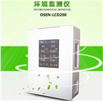 室内空气质量监测仪家居智能室内监测甲醛VOC监测系统厂家定制