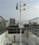 高速公路气象站大气环境温湿度光照在线监测深圳气象监测厂家
