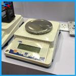幸运XY6001B电子天平,600G精度0.1g电子天平价格
