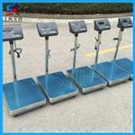 上海150公斤电子秤 150公斤电子秤价格 优质电子台秤