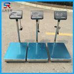 通州区0-200kg电子台秤,200公斤电子秤,低价促销