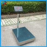 TCS-200kg电子秤/200KG电子秤/计重型电子台秤