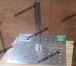 针式测厚仪-厚度测量-针式测厚仪
