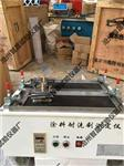 塗料洗刷性測定儀-建築塗料塗層-耐洗刷性測定儀