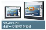 西门子G120变频器特价供应优势供应