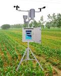 全自动气象站,农田气象监测设备,GPRS无线传输气象站