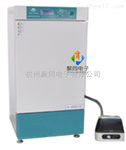 苏州人工气候箱PRX-250B微生物培养箱80升