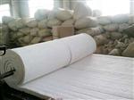 硅酸铝耐火纤维棉最新报价 @公司新闻