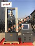 铝合金隔热型材试验机 隔热型材试验机