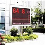 环境保护噪音检测仪 医疗卫生噪音监测设备 环境噪声监测仪 环境噪声监测