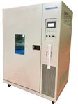 1000L药品稳定性试验箱