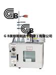 沥青蜡含量试验   采用进口真空泵与加热器具