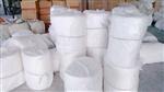 耐高温硅酸铝保温毡厂家每吨报价@最新动态