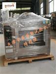 SYL-14建筑保温材料燃烧性能检测装置 可燃性试验方法