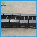 宁波100kg砝码厂,m2级铸铁砝码