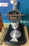 数显土工膜厚度测定仪 JTGE50-2006