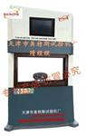 微机控制土工织物CBR顶破强力试验机 触摸液晶屏