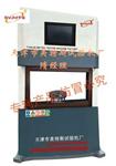 微机控制土工织物刺破强度试验机 强力强度的测试