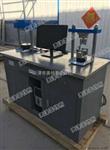 岩石弹性模量试验机功能及安装方法