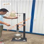 土工布动态穿孔测定仪 GB/T17630