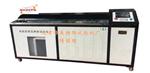 电脑沥青低温延伸度试验仪-打印系统