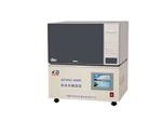 KDWSC-8000煤炭全水分测定仪