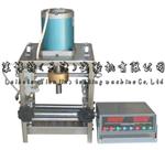 LBTY-1电动数显低温柔度试验仪