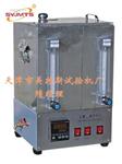 三氯乙烯回收仪-整体性强