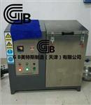 全自动低温柔度仪  GB/T328.14-2007