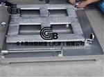 陶瓷砖平整度、直角度、边直度综合测定仪