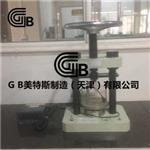 岩石膨胀压力仪 JTG E41
