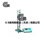 陶瓷砖冲击试验仪  GB/T3810