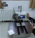 陶瓷砖磨擦系数测定仪 GB/T4100-1999
