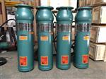 qsp40-18-3喷泉泵,QSP40-21-4喷泉专用泵
