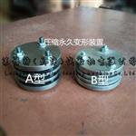LBTZ-16型橡胶压缩永久变形装置-试验装置