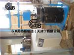 粗粒土现场直接剪切试验仪 DL/T5356-2006