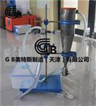 渣球含量测定仪  GB/T5480.5-2008